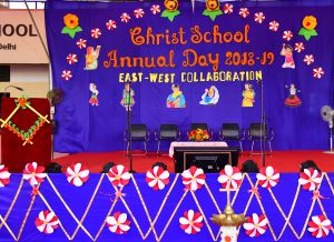 Annual Day Celebrations - 2018